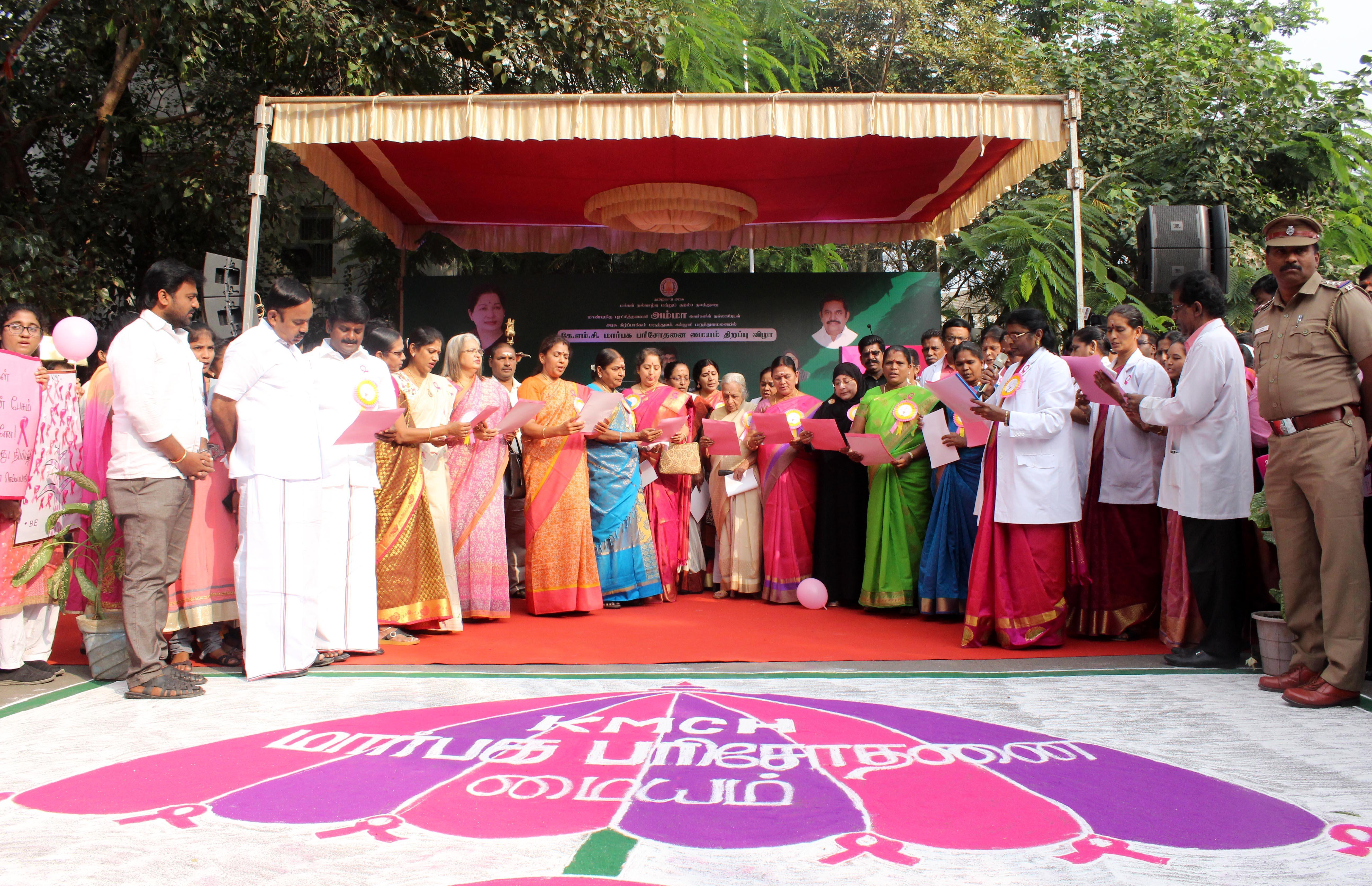 கீழ்ப்பாக்கம் அரசு மருத்துவக் கல்லூரி