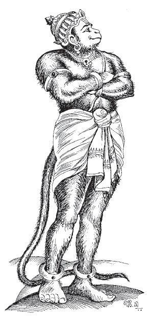 அனுமத் ஜயந்தி