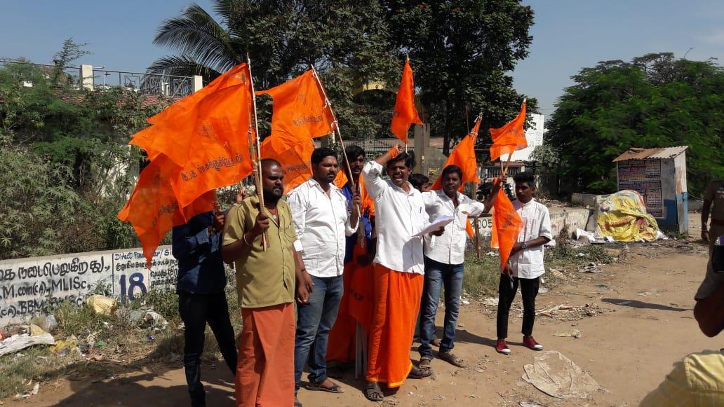 நாம் இந்து கட்சி