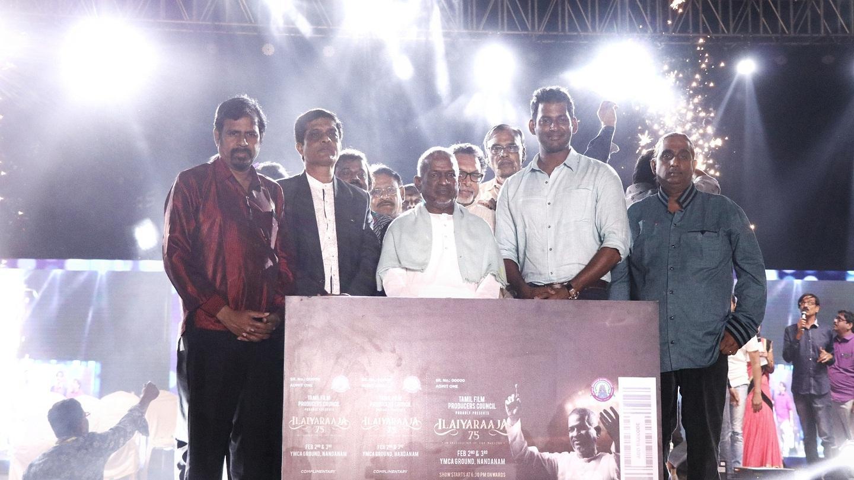 இளையராஜா 75, மஹிந்திரா வேல்டு சிட்டி