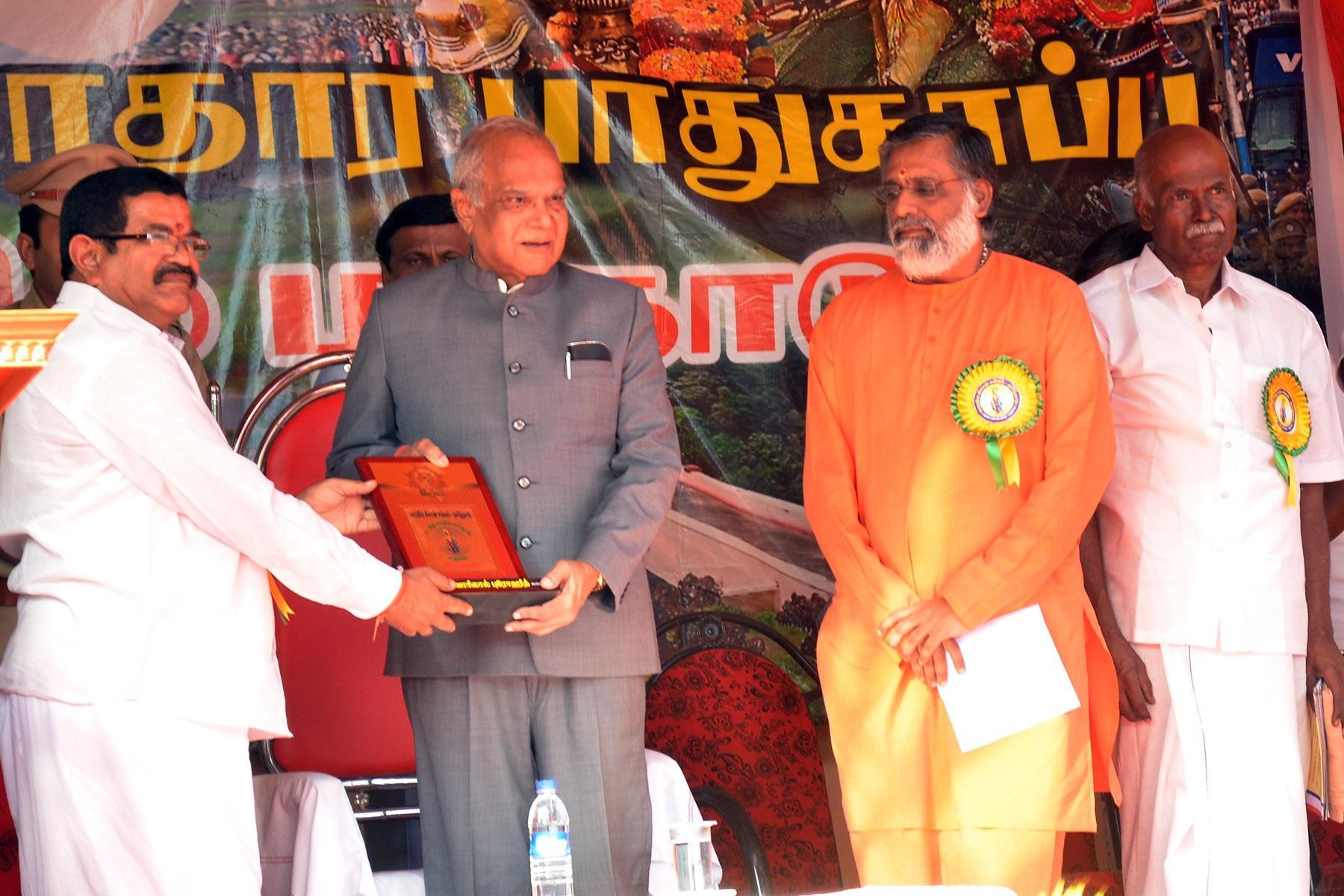 பன்வாரிலால் புரோஹித்