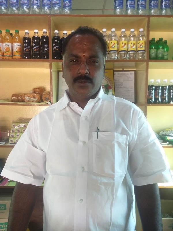 ஈஸ்வரமூர்த்தி