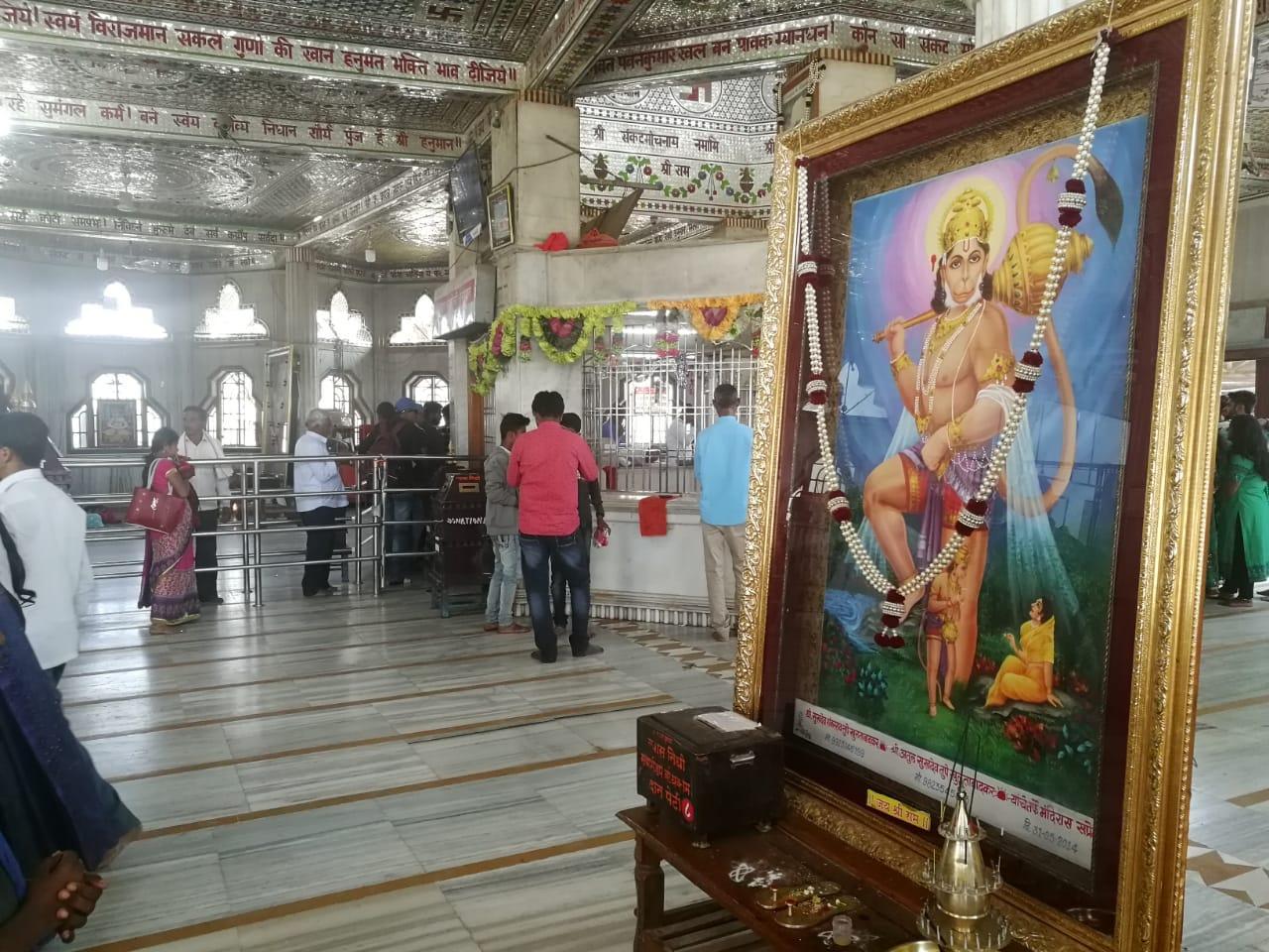 பத்ர மாருதி