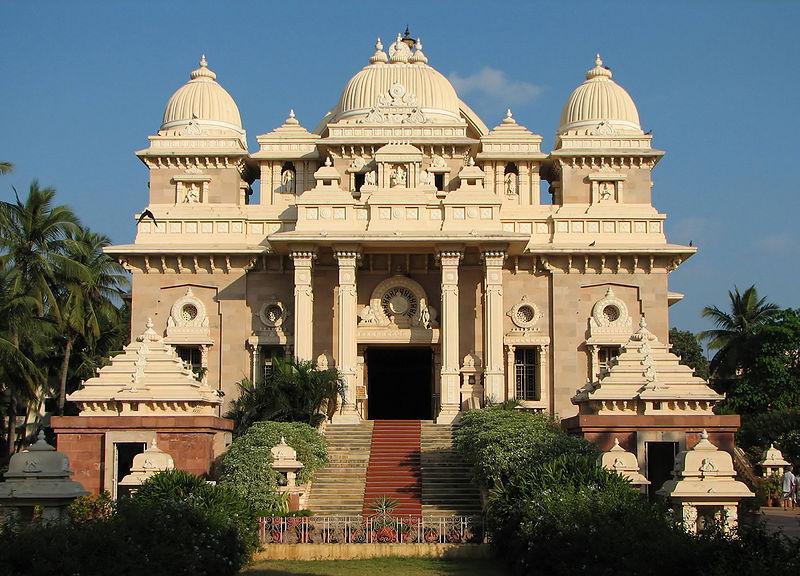 ராமகிருஷ்ண மடம்