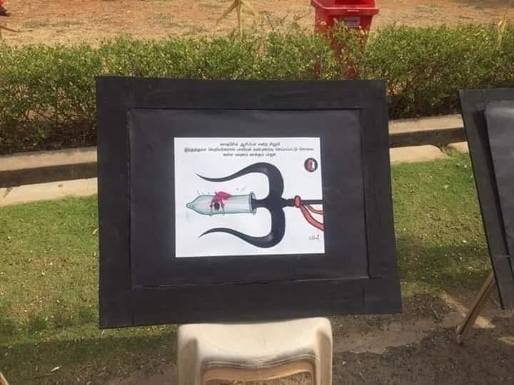 கதுவா சிறுமி ஓவியம்