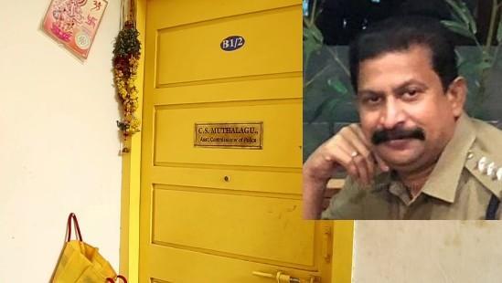 போலீஸ் உதவி கமிஷனர் முத்தழகு வீடு
