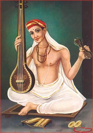 தியாகராஜ சுவாமிகள்