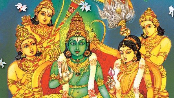 ஸ்ரீ ராமர்