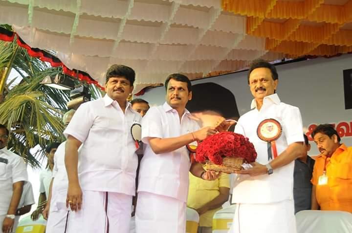 ஸ்டாலினோடு செந்தில்பாலாஜி