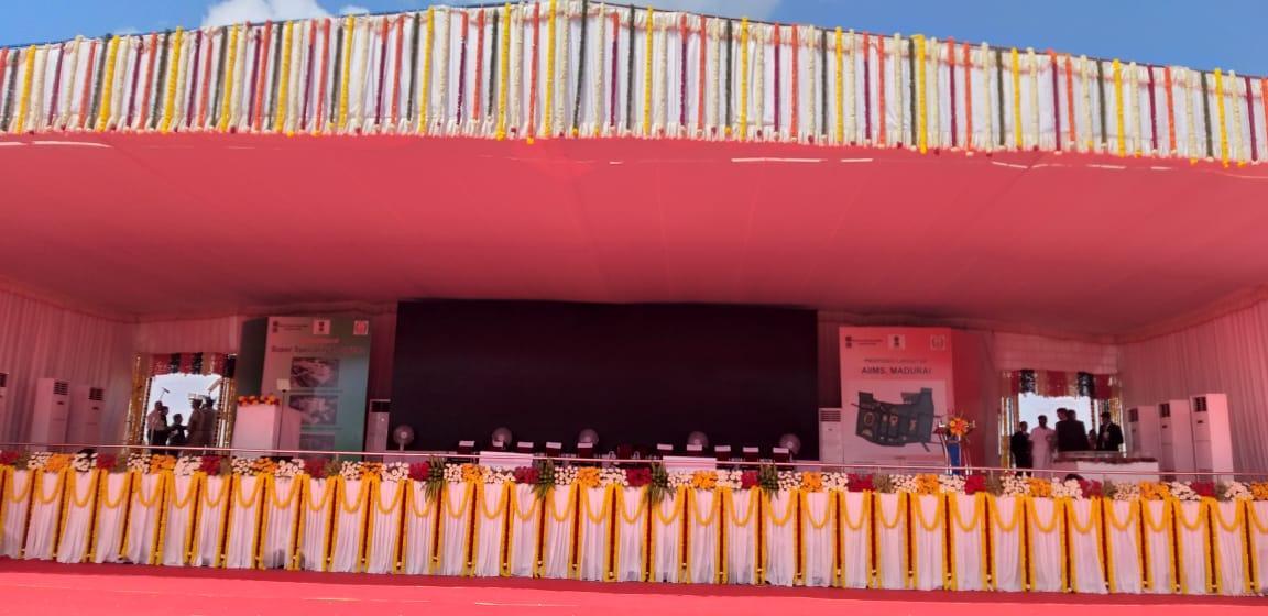 பிரதமர் மோடி