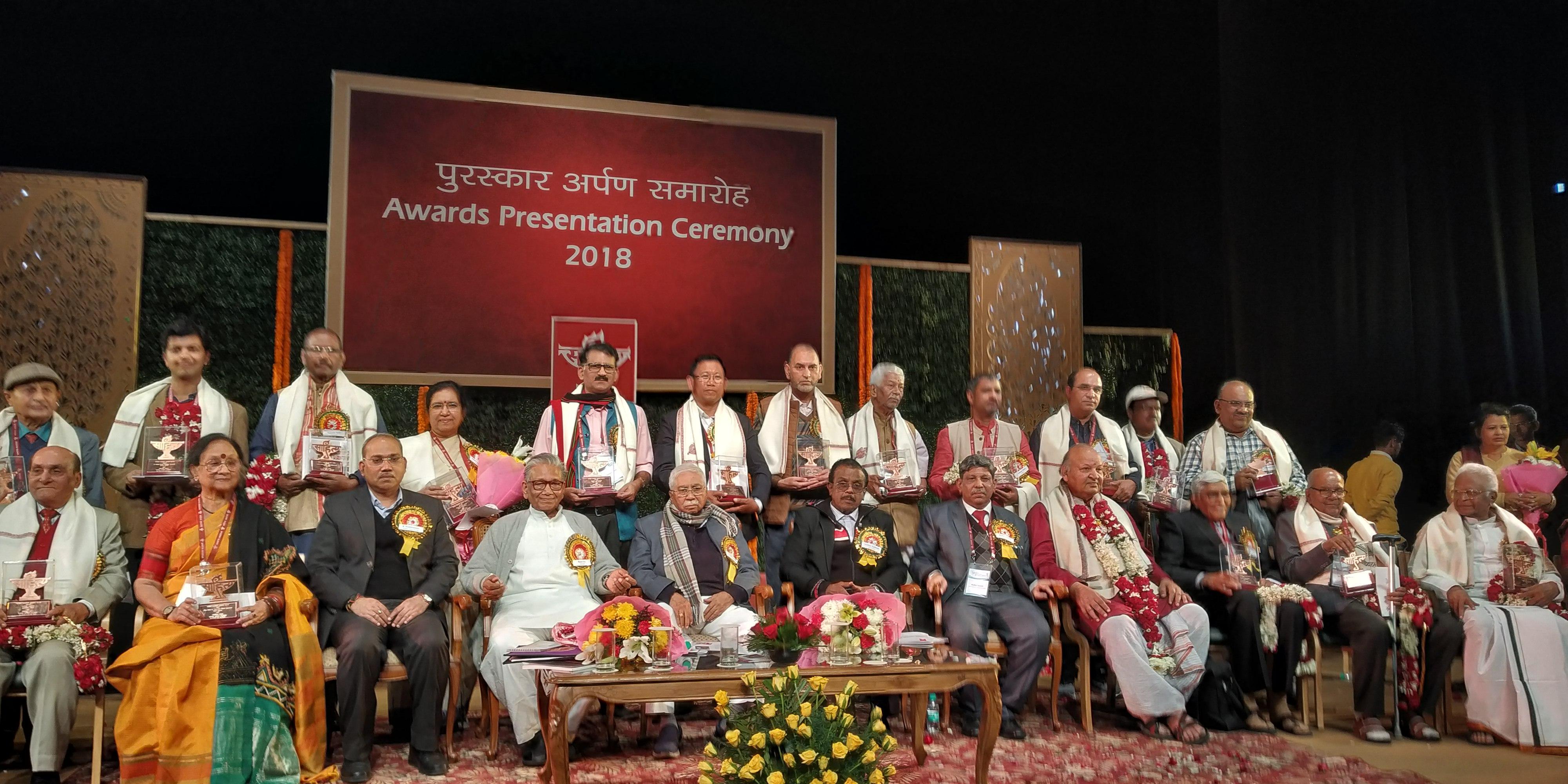 விருதுபெற்றவர்களுடன் எஸ்.ராமகிருஷ்ணன்