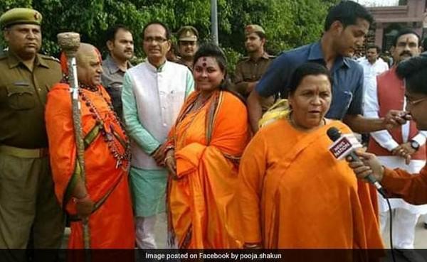 மத்திய பிரதேச முன்னாள் முதல்வர் ஷிவ்ராஜ் சிங்குடன் பூஜா