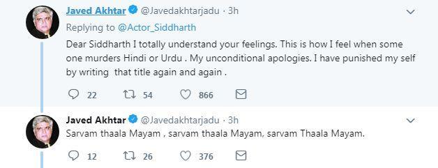 ஜாவத் அக்தர்