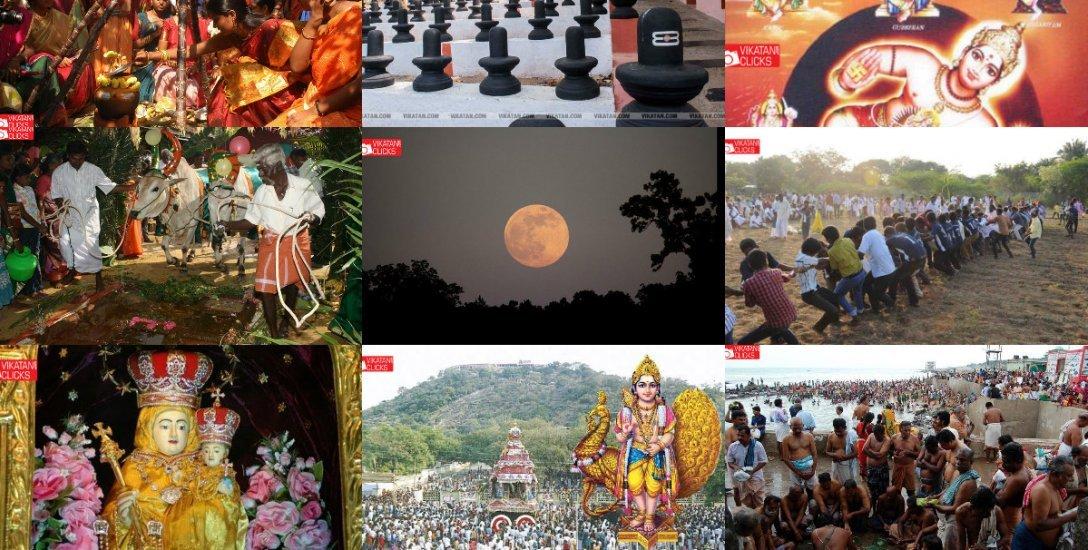 தை மாதம் விழாக்கள், விசேஷங்கள்! #VikatanPhotoStory