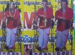 20 அடி உயர கட்-அவுட்டில் ஏறி பாலாபிஷேகம்! - அஜித் ரசிகர்களுக்கு நடந்த விபரீதம்