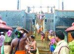 சபரிமலையில் மகரஜோதி... ஐயப்பனை தரிசிக்க குவியும் பக்தர்கள்!