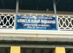 'நள்ளிரவில் கொள்ளையடிக்கப்பட்ட  ஆவணங்கள்' - திருப்பூர் மாவட்டக் கல்வி அலுவலகத்தில் மர்ம நபர்கள் கைவரிசை