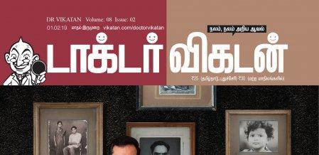 உடலும் உளவியலும்: 6 நிமிட வாசிப்பில் டாக்டர் விகடனின் 9 பகுதிகள்!