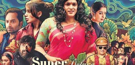 'சூப்பர் டீலக்ஸ்' படத்தின் porn star யார்? - தியாகராஜன் குமாரராஜா பதில்