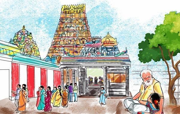 பிரதோஷம்