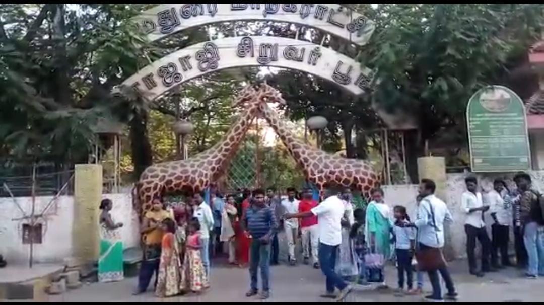 இராஜாஜி பூங்கா