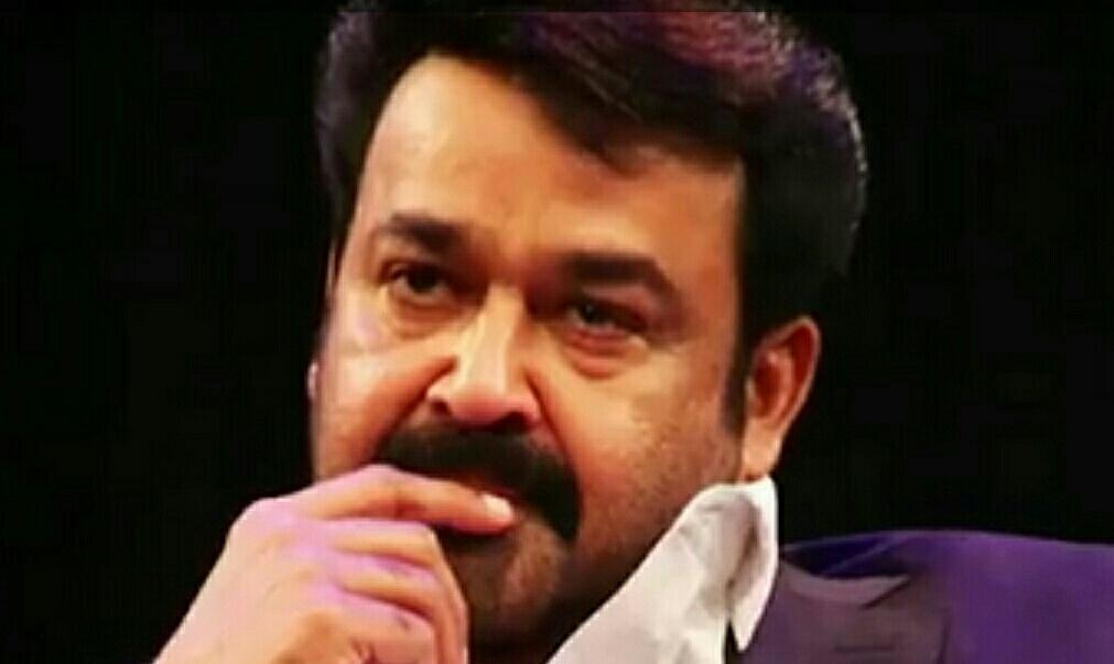 சினிமா நடிகர் மோகன்லால்