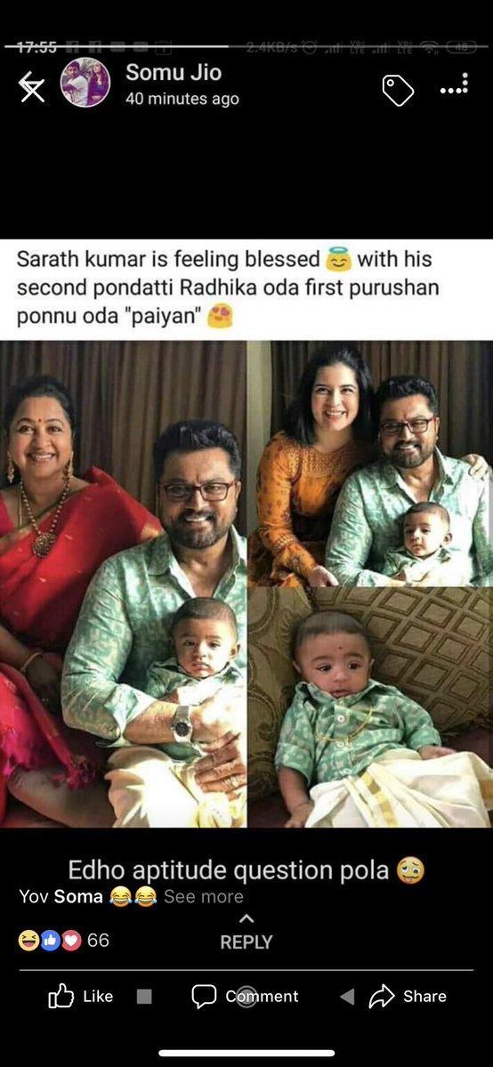 குடும்பத்துடன் ராதிகா சரத்குமார்