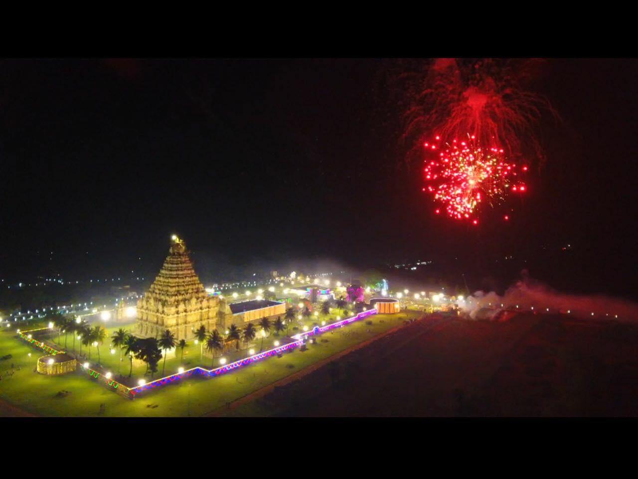 கங்கை கொண்ட சோழபுரம், ராஜேந்திரச் சோழன்