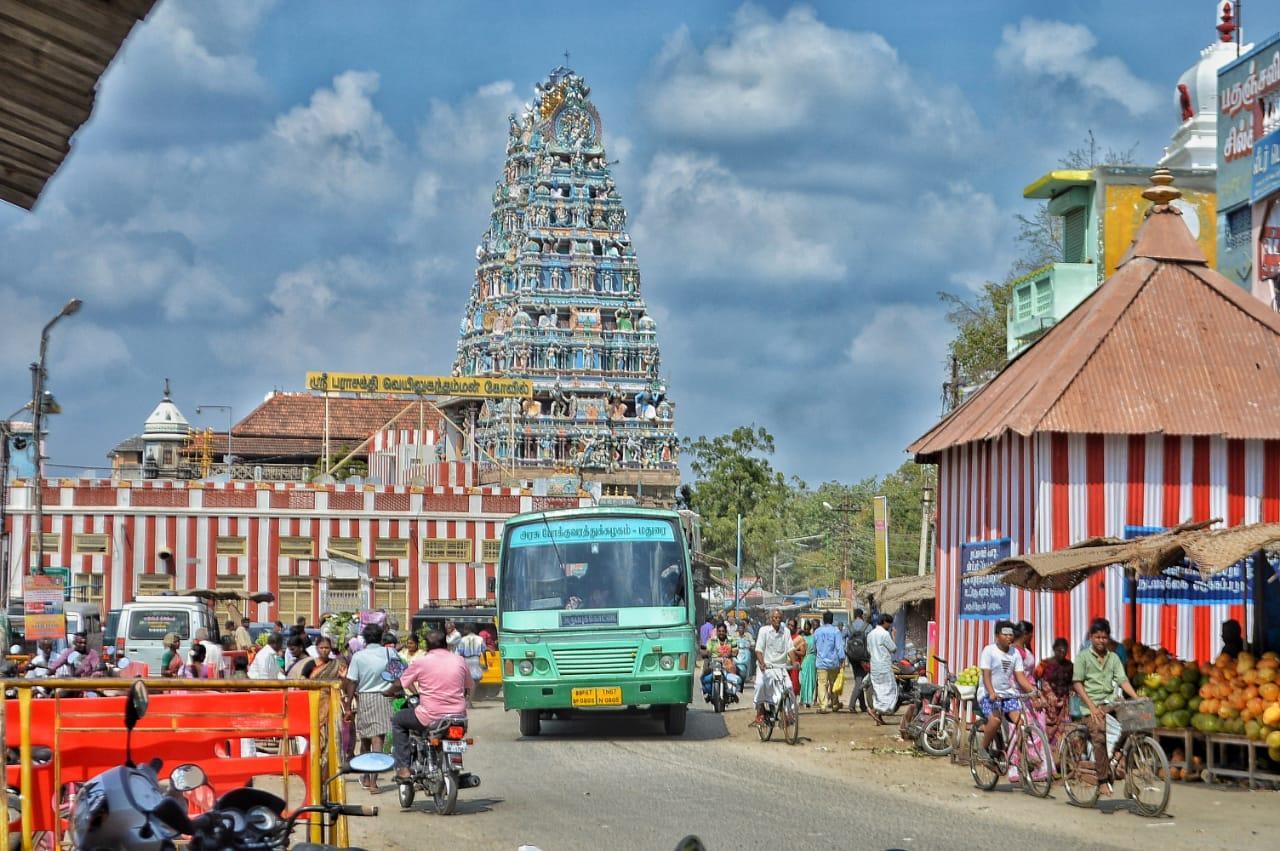 விருதுநகர்
