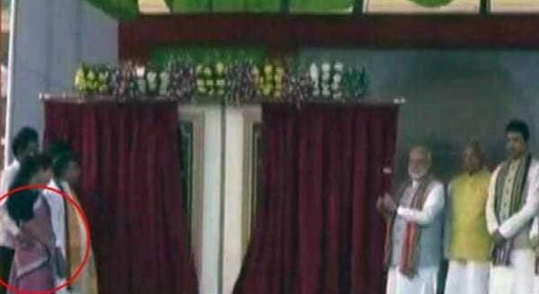 திரிபுராவில் மோடி பங்கேற்ற விழா