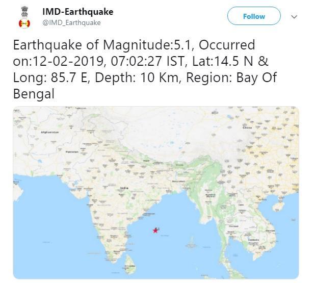 சென்னையில் நில அதிர்வு.. Earth_10462
