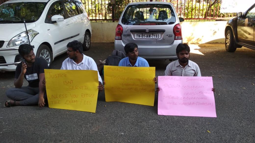 சென்னை பல்கலைக் கழகம் கட்டண உயர்வு