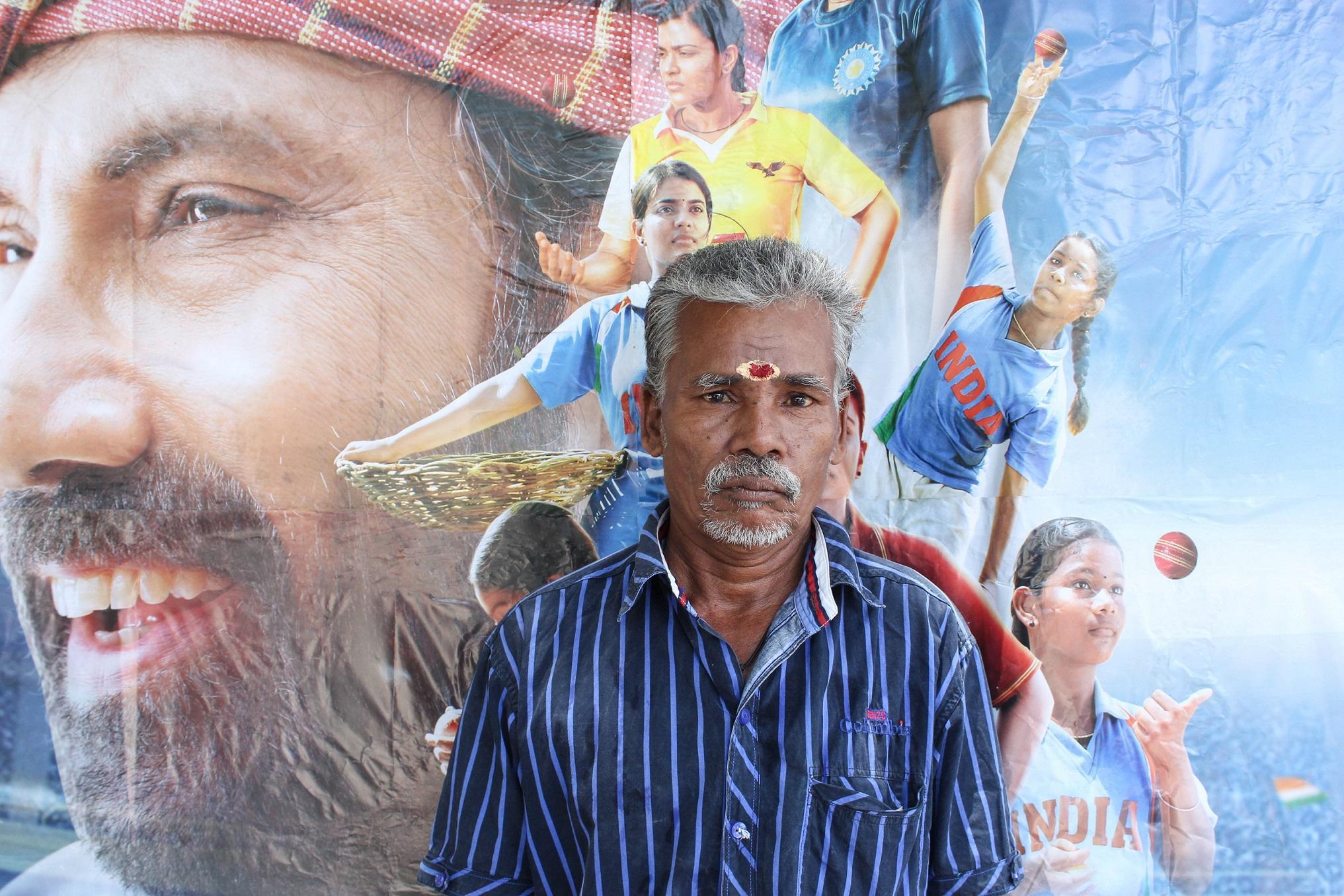 'காப்லர்' பாஸ்கரன் தாத்தா