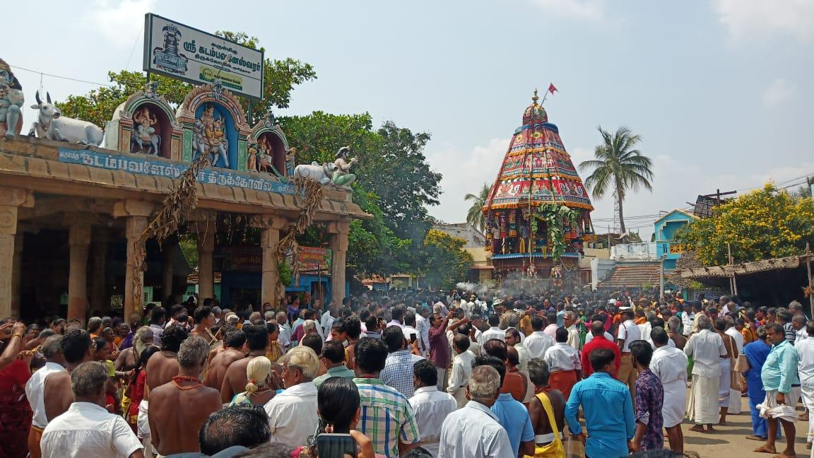 கடம்பனேஸ்வரர் கோயில்