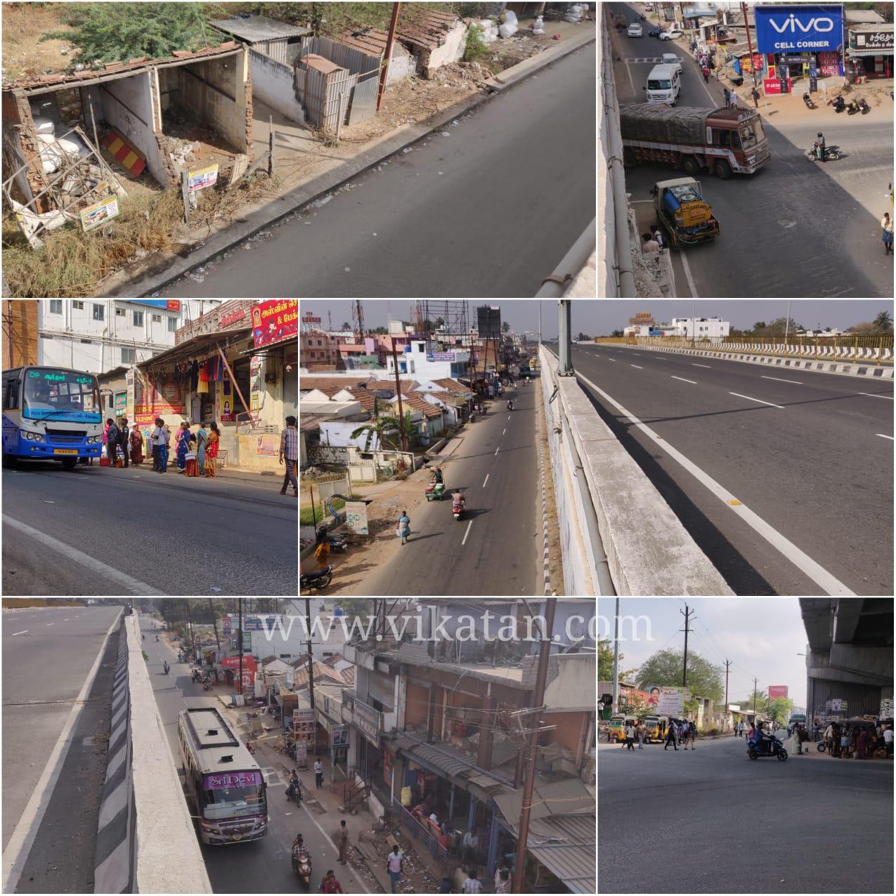 கருமத்தம்பட்டி தேசிய நெடுஞ்சாலை