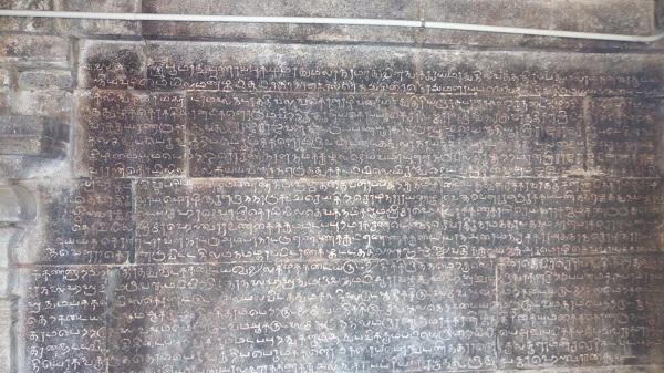 பிரம்மதேசம் கோயில்