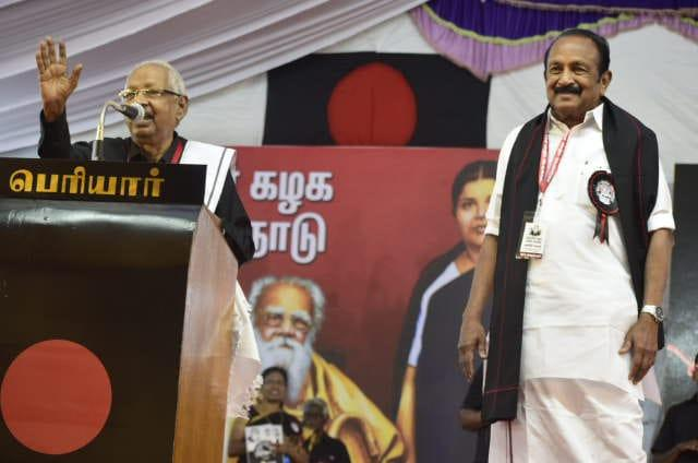 வீரமணி - வைகோ