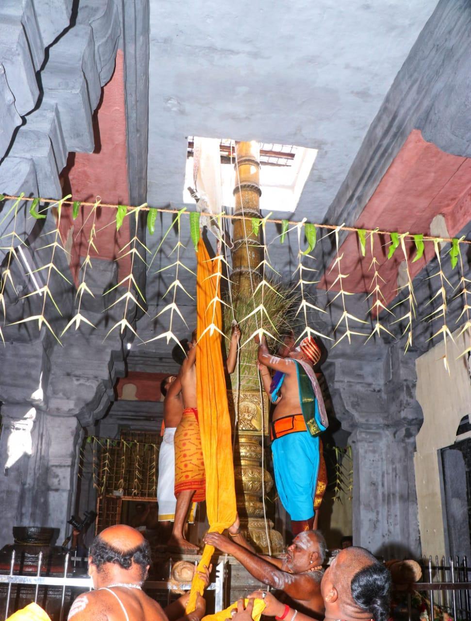 மாசி மகா சிவராத்திரி திருவிழா கொடியேற்றம்.