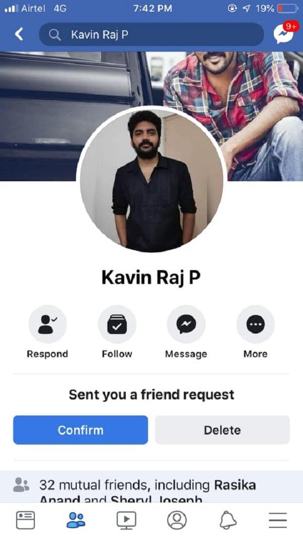 கவின் ராஜ்