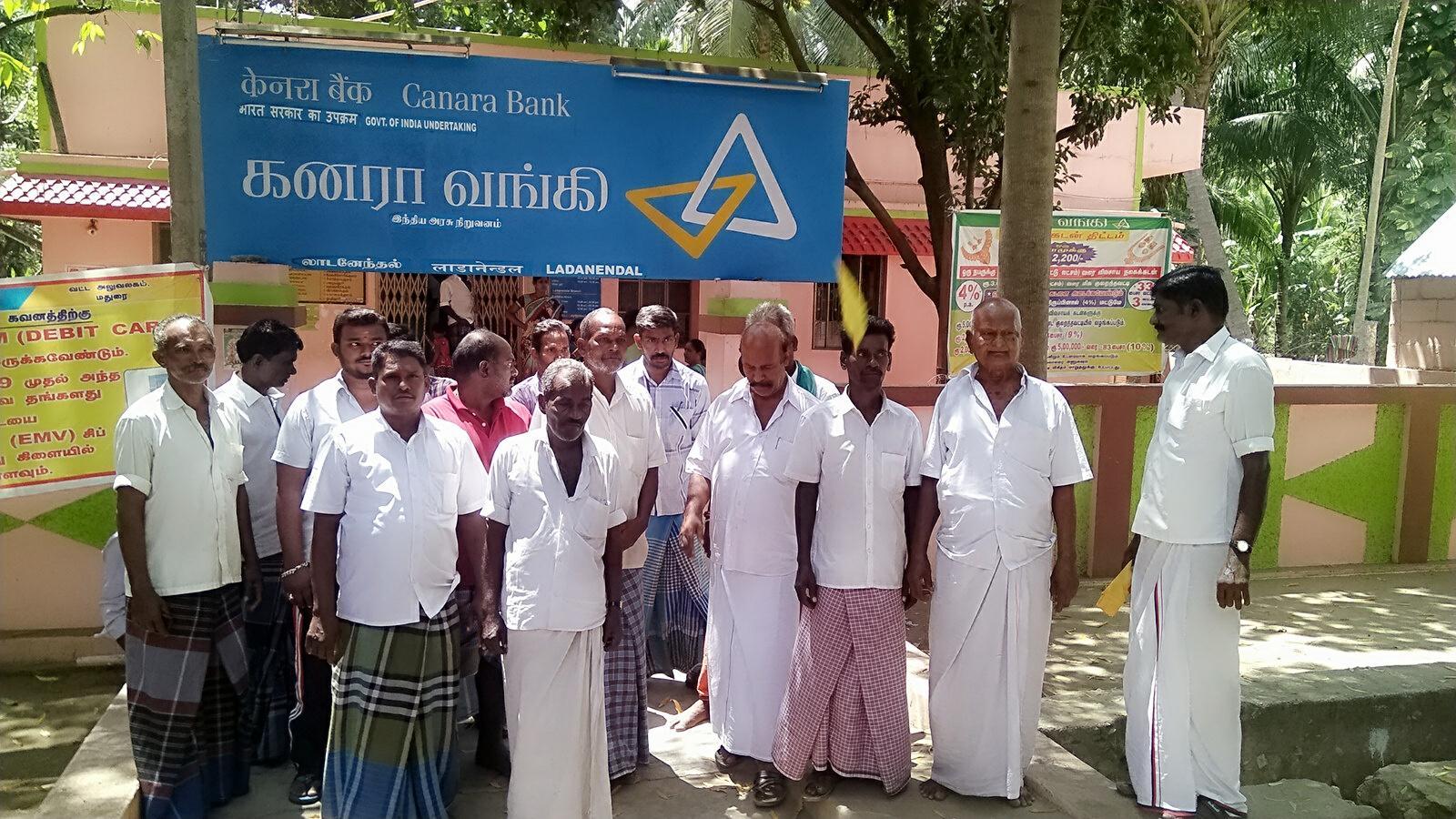 கனரா வங்கி