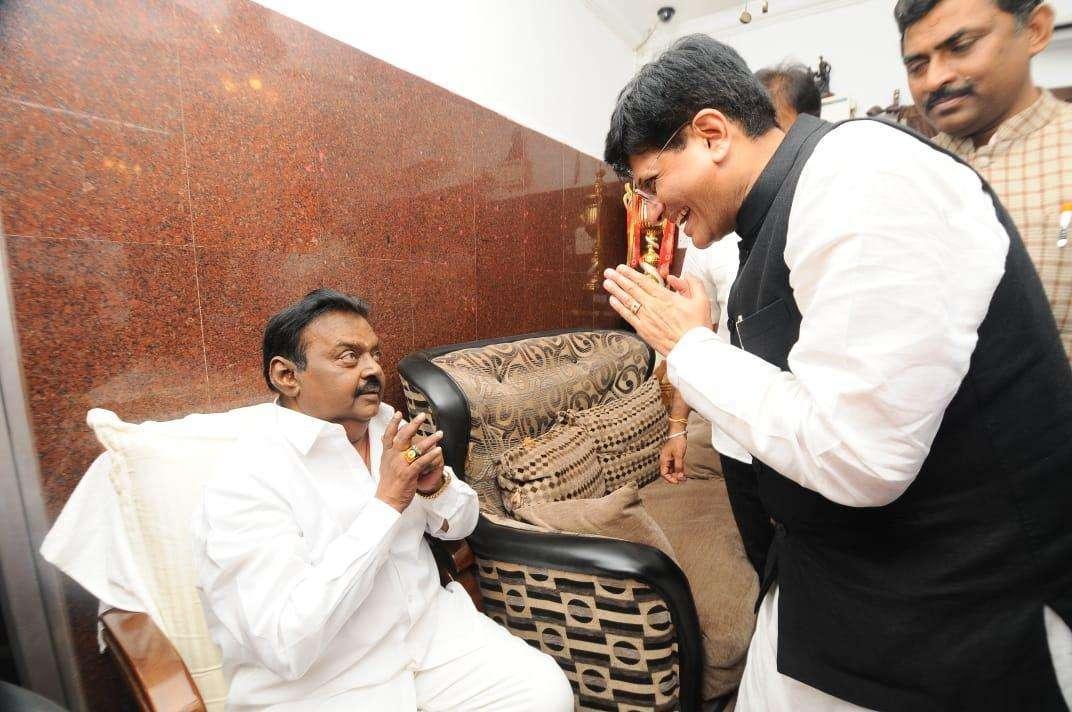 பியூஷ் கோயலுடன் விஜயகாந்த்