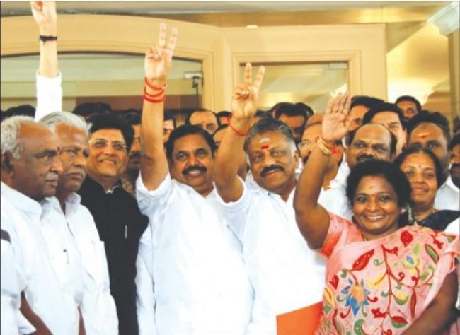 பாஜக கூட்டணி கட்சிகள்