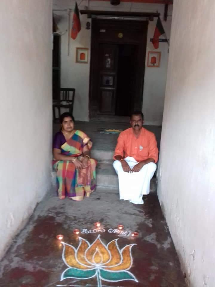 கும்பகோணம்