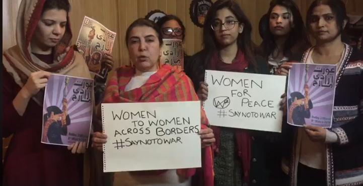 பாகிஸ்தான் பெண்கள்