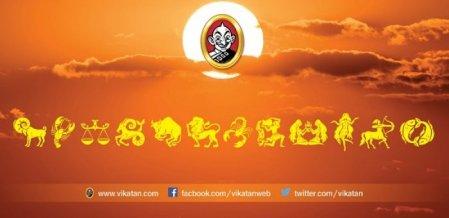 இந்த வார ராசிபலன்... பிப்ரவரி 18 முதல் 24 வரை!
