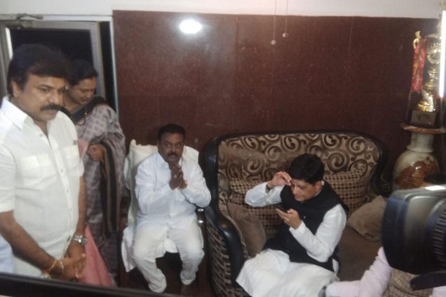 தே மு தி க தலைவர் விஜயகாந்துடன் பியூஷ் கோயல்