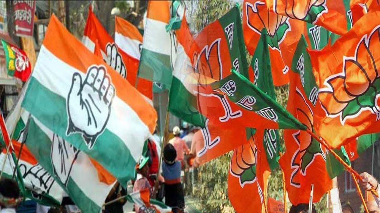 தேர்தல் பிரசார செலவு