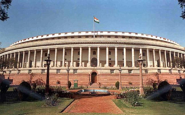 நாடாளுமன்ற தேர்தல்