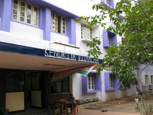 கேந்திரிய வித்யாலயா