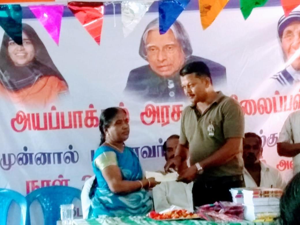 தலைமைக் காவலர் வெங்கடேஷ்வரா
